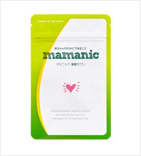 ママニック葉酸サプリ01