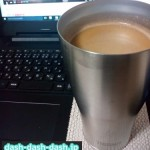 完全無欠コーヒーの作り方(レシピ)!このブレンダーがおすすめ!