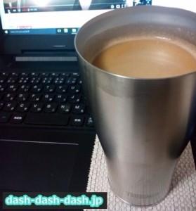 完全無欠コーヒー 作り方