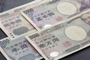 紙幣(千円札・二千円札・五千円札・一万円札)