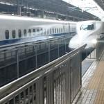 新幹線!名古屋から東京までの料金(往復)を安くするならコレ!