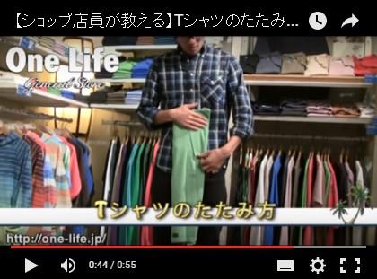 Tシャツ たたみ方 簡単04