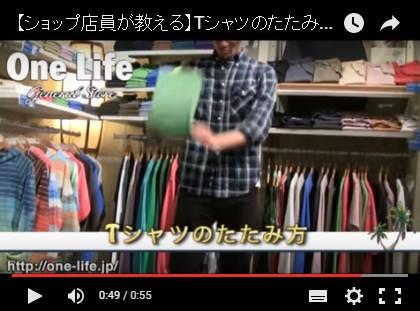 Tシャツ たたみ方 簡単05