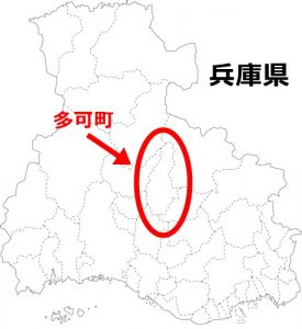 兵庫県多可郡多可町(敬老の日の由来)