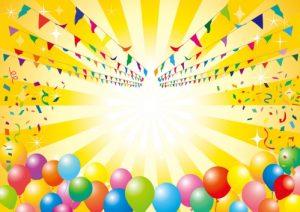 お祝い(風船や紙吹雪やクラッカー)