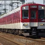 名古屋から大阪まで電車移動!安いのは?近鉄・JR・新幹線を比較
