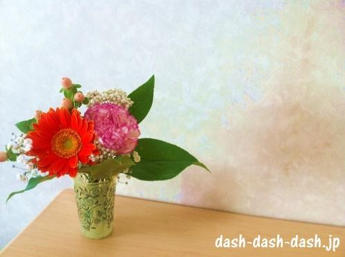 ガーベラとカーネーションの花束(花瓶)