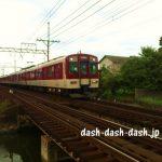 名古屋から大阪まで電車移動!安いのは?近鉄・JR・新幹線を比較!