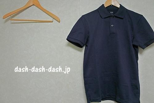 ユニクロ(UNIQLO)のドライカノコポロシャツ(ネイビー・S)02