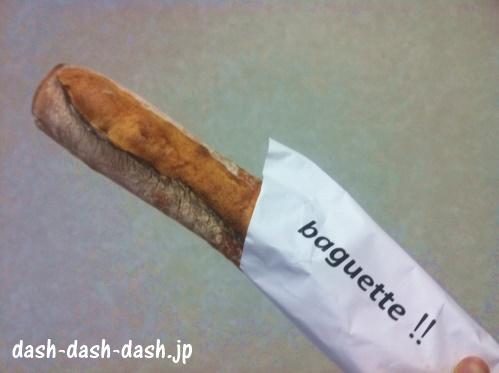 バゲット 食べ方 フランス