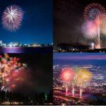 愛知県内の花火大会!2018年の日程カレンダー(名古屋市内含む)
