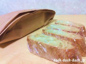 ラップで包んだバゲット(フランスパン)
