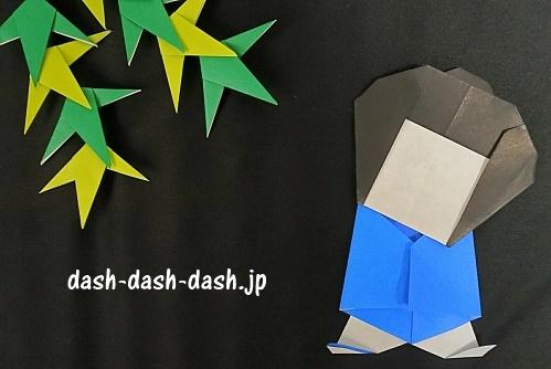 折り紙で作った彦星(と笹の葉)