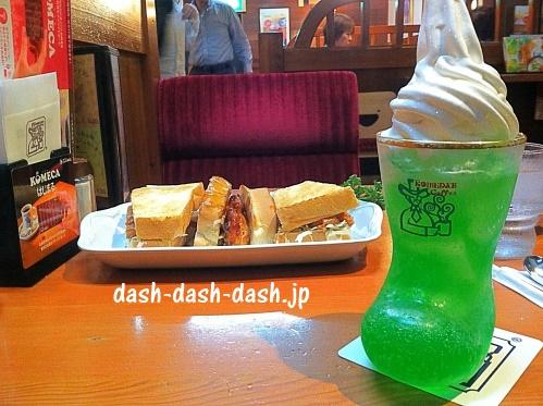 コメダ珈琲店のクリームソーダとあみ焼チキンホットサンド