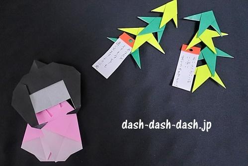 七夕飾りの折り紙