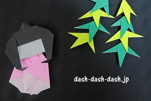折り紙で作った織姫(と笹の葉)