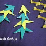 笹の葉の折り紙の折り方!七夕飾りに使える簡単なのはコレ