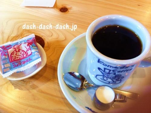 コメダ珈琲店のドリンクおすすめメニュー第3位のブレンドコーヒー