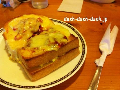 コメダ珈琲店おすすめメニュー第4位のたっぷりたまごのピザトースト