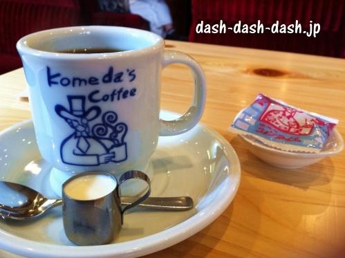 コメダ珈琲店のコーヒーカップ