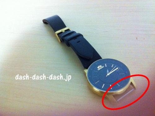 革ベルトの部分が壊れた腕時計