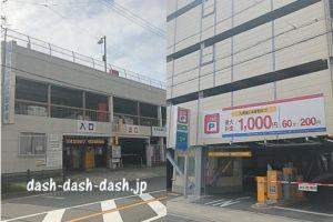 知立駅前の2つの駐車場(収容台数多め)