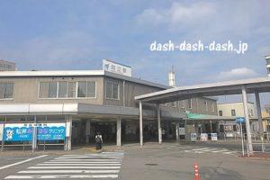 名鉄知立駅