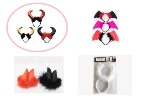 100均(ダイソー)で買える大人(ママ)のハロウィン仮装アイテム・悪魔コーデ