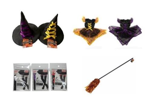 ダイソーで揃う魔女のハロウィン仮装コーデ