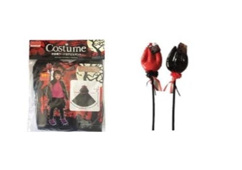 ダイソーで揃う悪魔のハロウィン仮装コーデ