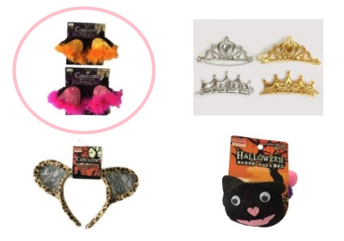 100均(ダイソー)で買える大人(ママ)のハロウィン仮装アイテム・お姫様コーデ