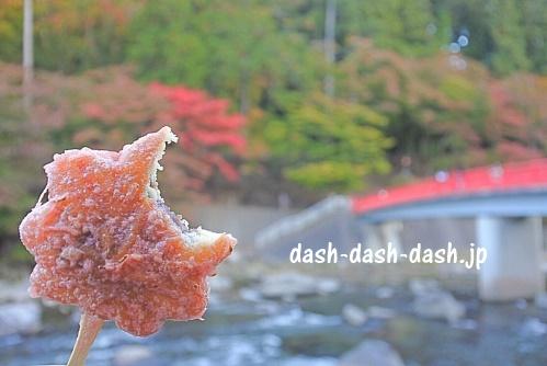 もみじ饅頭の天ぷら