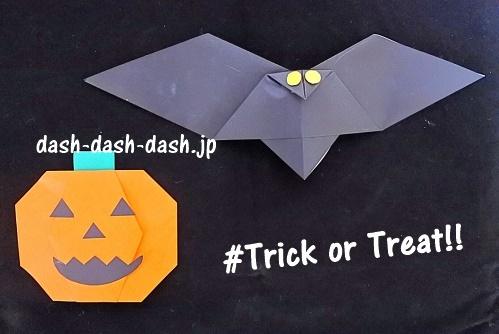 折り紙で作ったコウモリとハロウィンかぼちゃ