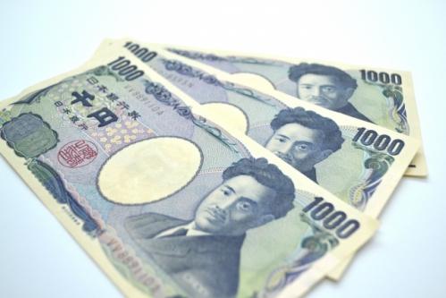 3000円(1000円札×3枚)