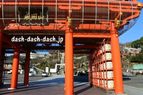 犬山成田山の明王門
