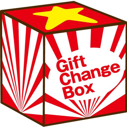 プレゼント交換アプリ GIFT CHANGE BOX