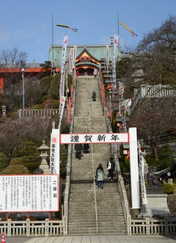 犬山成田山の階段
