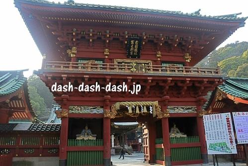 静岡浅間神社の楼門