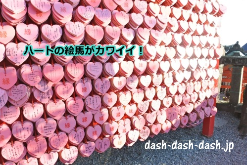 犬山三光稲荷神社のピンクのハートの絵馬