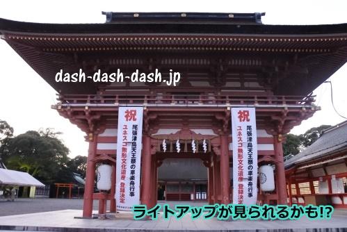 津島神社の楼門
