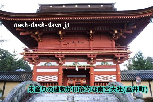 南宮大社の楼門
