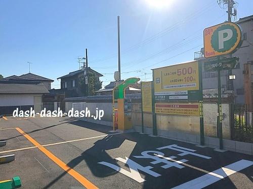三井のリパーク犬山城前01