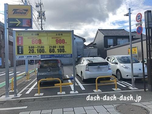 タイムズ犬山参道01