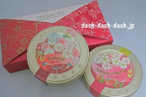 ルピシア(LUPICIA)桜プチ缶ティーバッグ2種セット