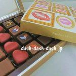 バレンタインのチョコレート!本命の彼向けブランドランキング