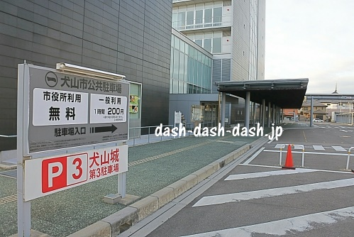 犬山城第3駐車場(犬山市役所)02
