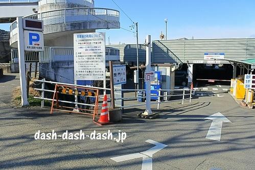 岐阜公園堤外第一駐車場