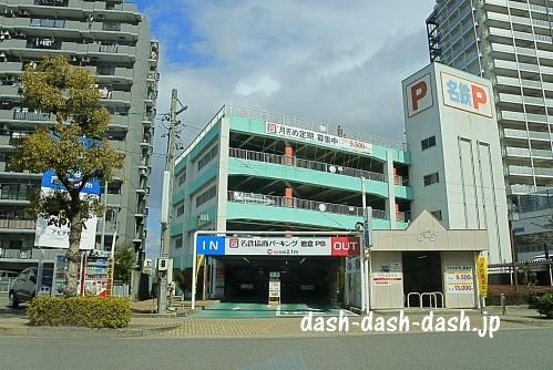 名鉄協商パーキング岩倉PB02