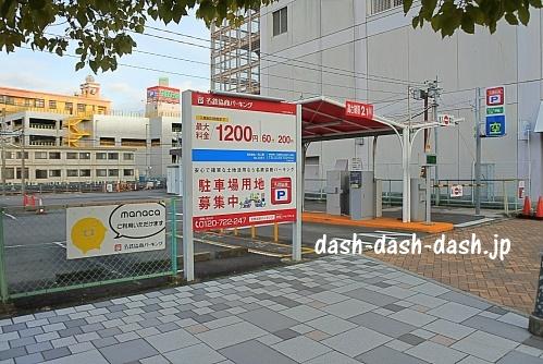 名鉄協商パーキング犬山東