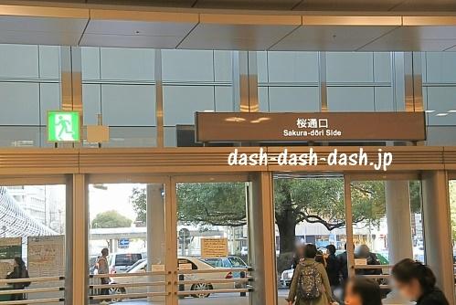 桜通口(名古屋駅)
